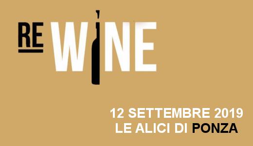 Cena al Re-Wine (Latina, 12/09/2019)